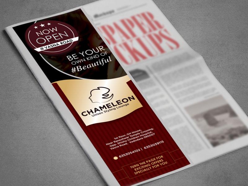 Chameleon Salon