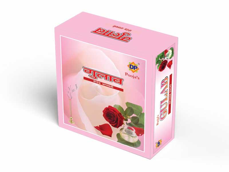 Divya Products